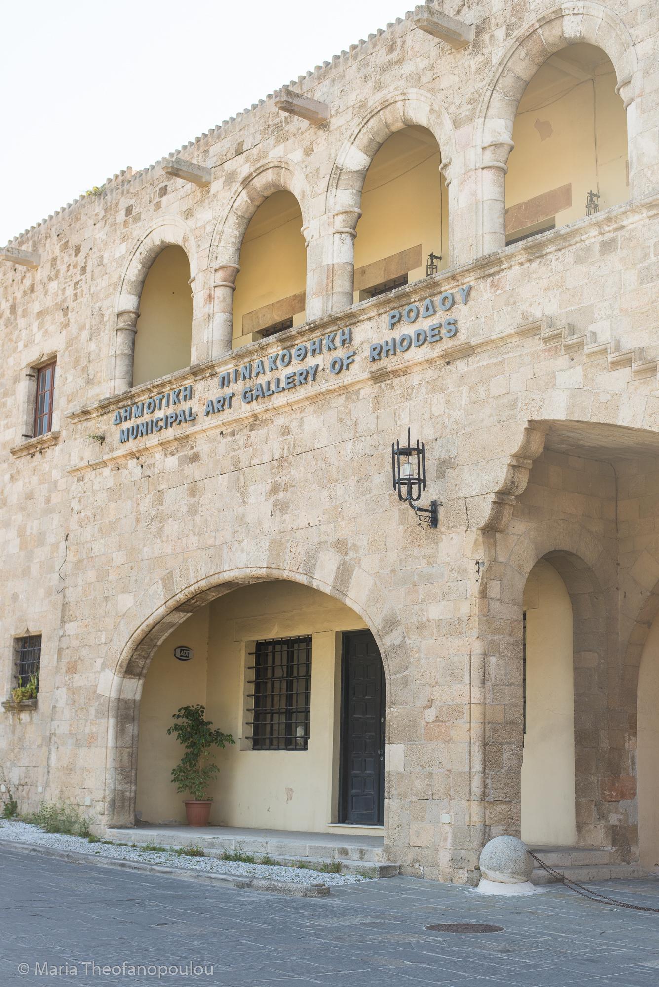Museum of Modern Greek Art - GTP